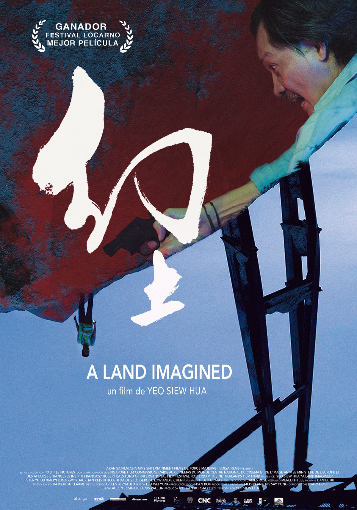 cartel a land imagined