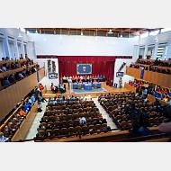 Aula Magna en la investidura como doctores honoris causa de los Excmos. Srs. D. Iñaki Gabilondo y D. Mario Vargas Llosa