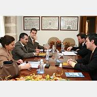de Dirección del Instituto de Administración Pública