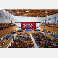Aula Magna. Fiesta de la Universidad