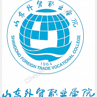 Shangdong Foreign Trade Vocational College