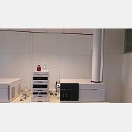 HPLC-MS de alta resolución