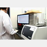 Investigación en Ingeniería Termodinámica de Fluidos (Interuniversitario)