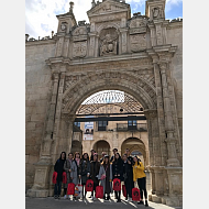 University main entrance - Puerta Romeros