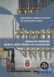 Imagen de la publicación: Manual de fontanería según el código técnico de la edificación